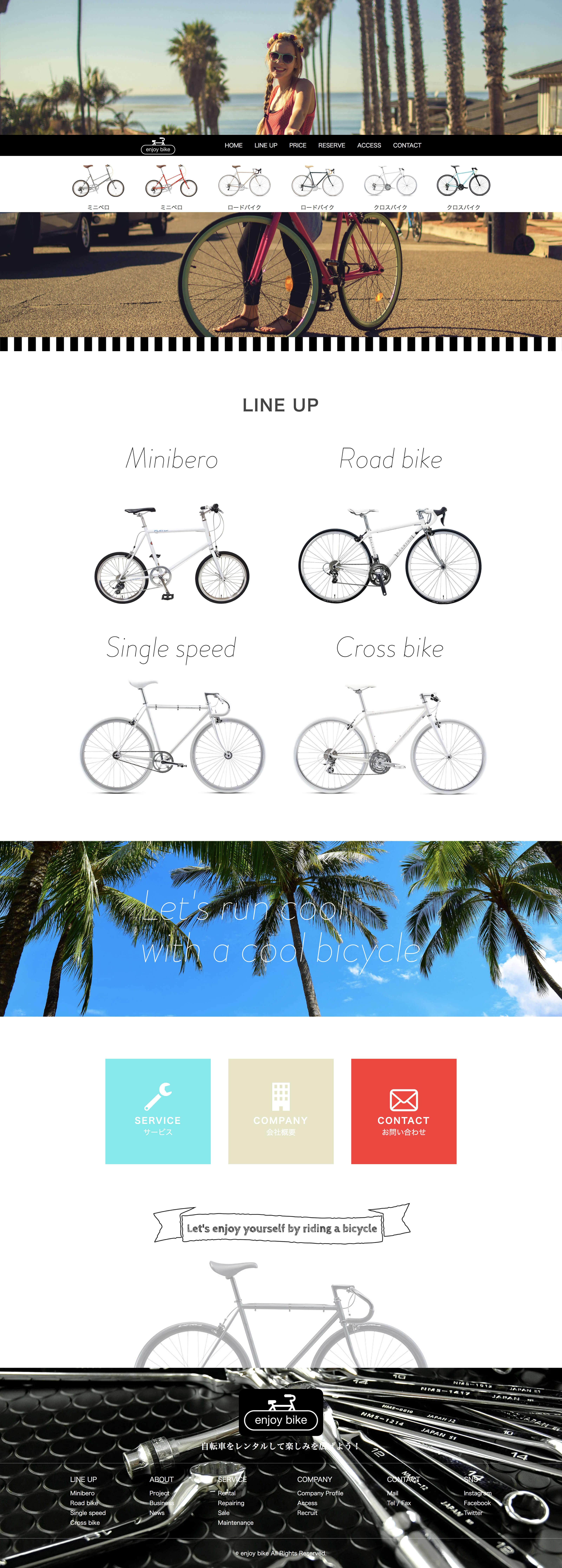 enjoybike
