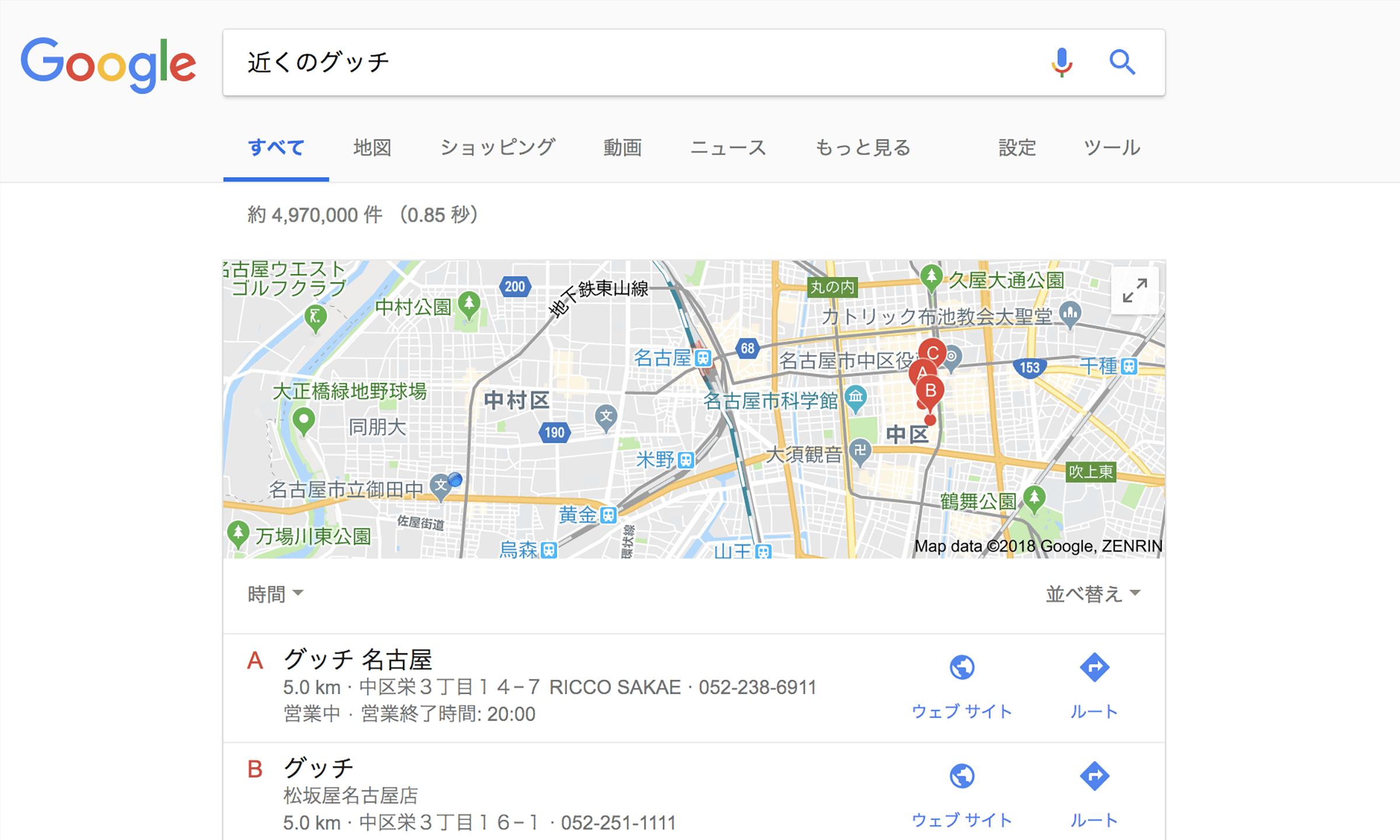 ナビゲーション検索クエリ