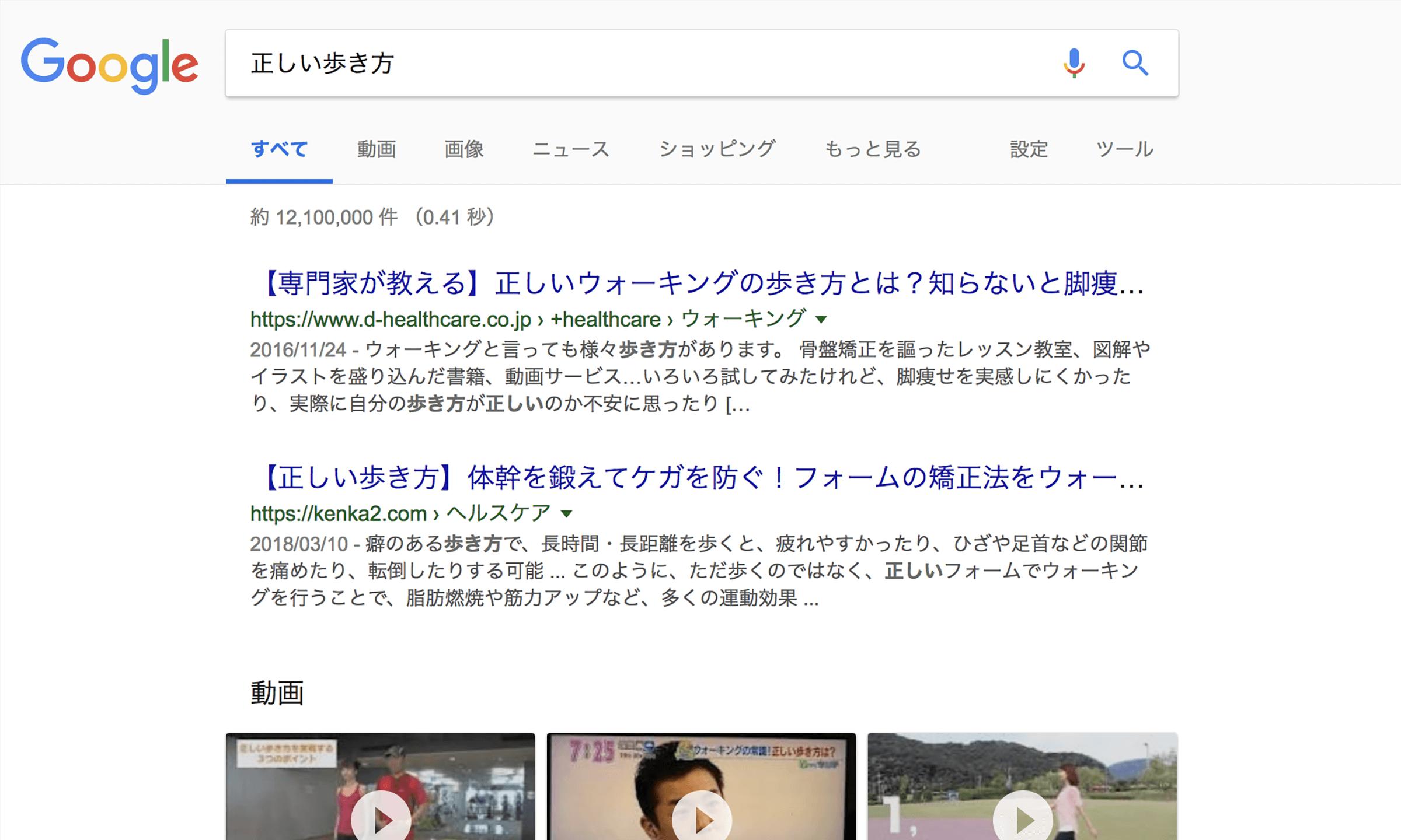 情報検索クエリ