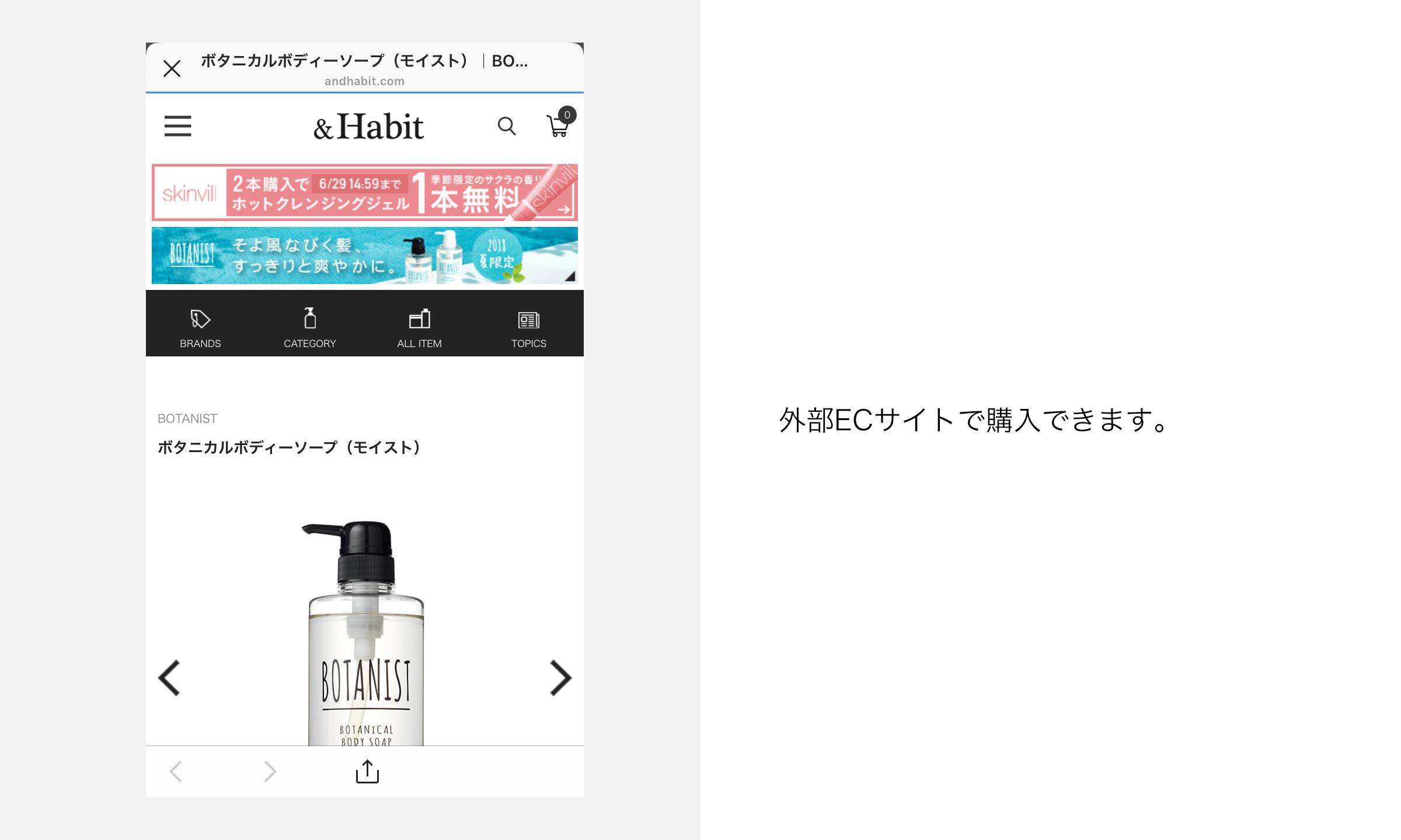 Instagramショッピング