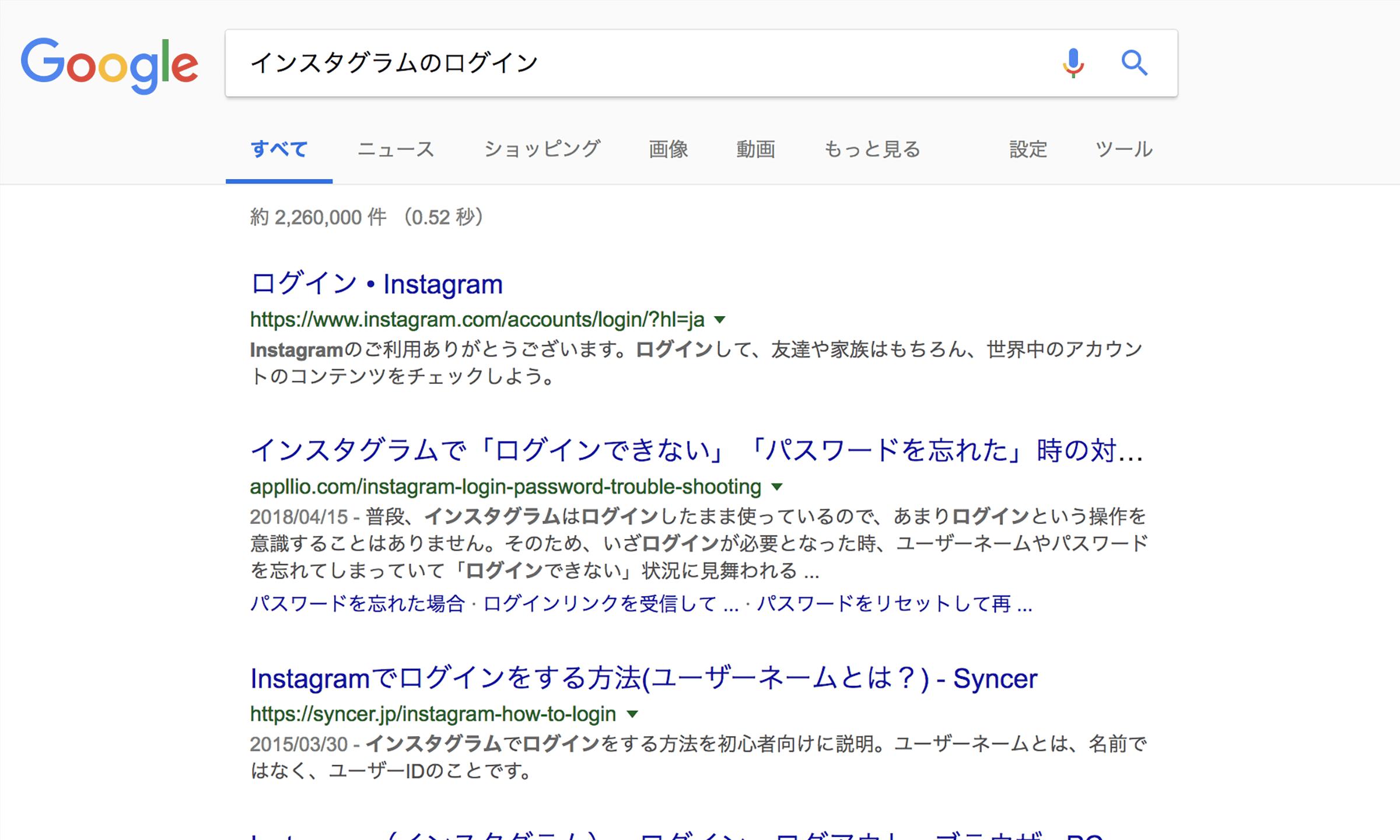 購入検索型クエリ