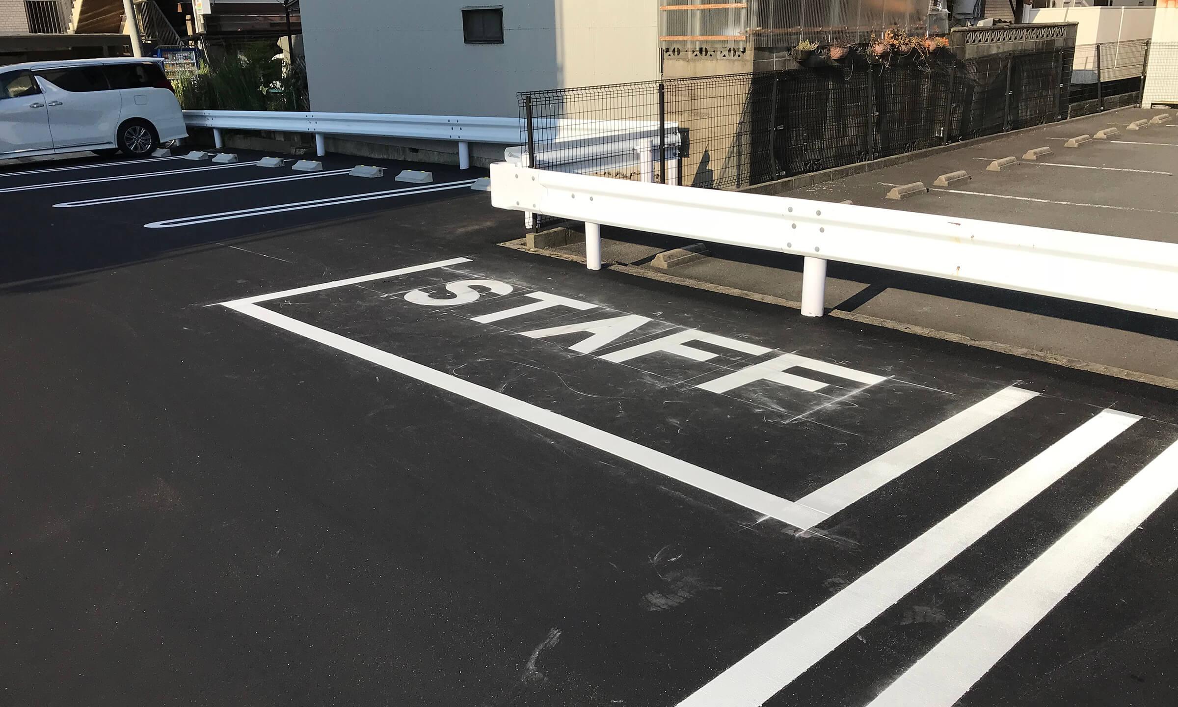 支留比亜珈琲の岩塚店 スタッフの駐輪場